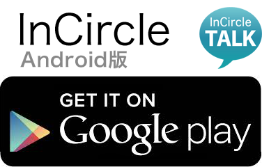 InCircle Android版